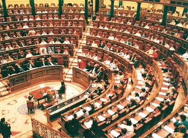 Parlamento n i m i e d o n i p e r e z a n i v e r g for Foto del parlamento